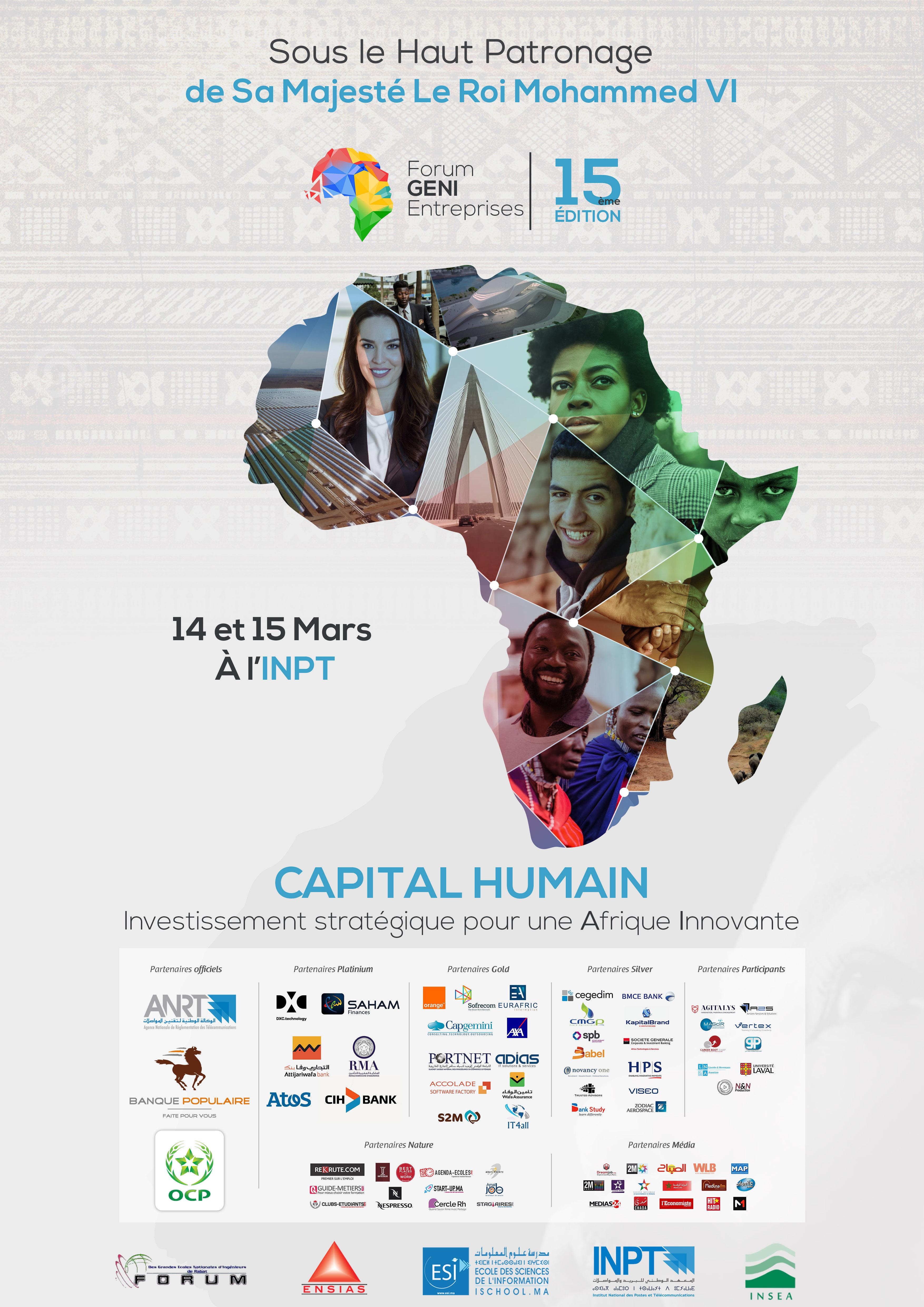 15ème édition du Forum GENI Entreprise